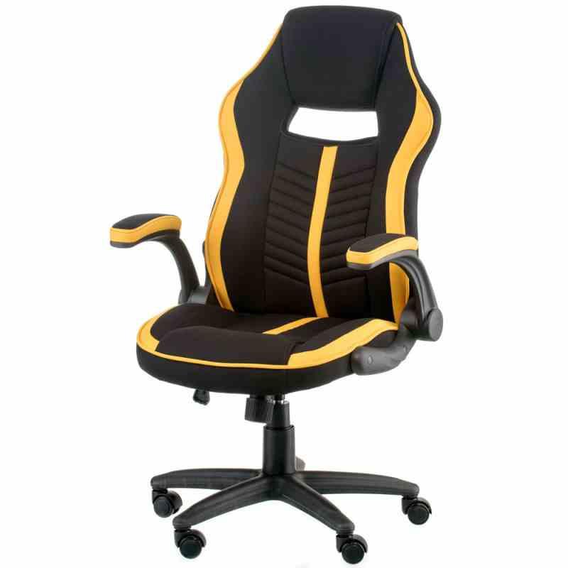 Крісло Prime black/yellow 12