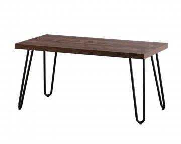Журнальний стіл С-150 горіх